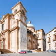 Baroque style Cathedral in sicilian town Piazza Armerina — Stock Photo
