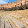 Outdoor antique amphitheatre - Stock Photo