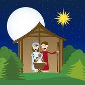 Virgin mary, st. joseph and jesus — Stock Vector