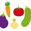 Vegetables vector - Stock Vector