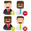 Businessman icons — Stock Vector
