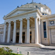 Bucharest atheneum — Stock Photo