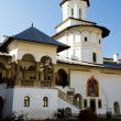 Stock Photo: Horezu Monastery