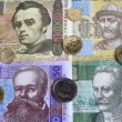 Photo: Ukrainihryvnia.