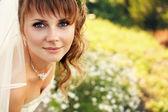 Young happy bride — Stock Photo