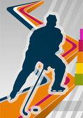 Hockey concept poster template. Vector illustration. — Stock Vector