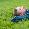 Man on grass — Stock Photo #6784580