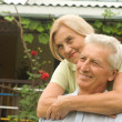Happy old couple at nature — Stock Photo #6784646