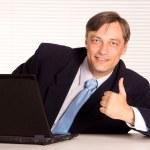 Smart man at computer — Stock Photo #6822256