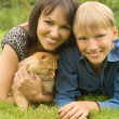 Boy with mom and cat — Stock Photo