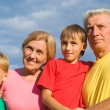 Nice family portrait - Stock Photo