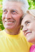 Aged couple ouside — Stock Photo