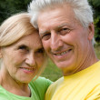 Foto Stock: Cute old couple at nature