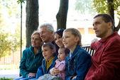 Aile parkı — Stok fotoğraf