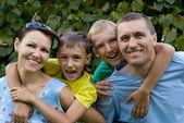 Smart family portrait — Stock Photo