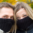 Cute young couple — Stock Photo #7621998