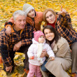 Family in park — Photo
