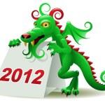 Dragon Calendar — Stock Vector #7581718