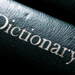 Stock Photo: Dictionary