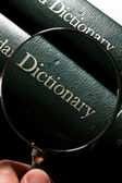 Dictionary — Stock Photo