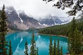 Morénové jezero — Stock fotografie
