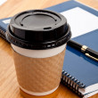 Stock Photo: Coffee Cup and book