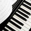 Piano Key — Stock Photo #7396469