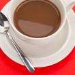 Coffee cup — Stock Photo #7465952
