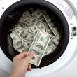 Money laundry — Stock Photo #7494843