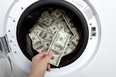 Money laundry — Stock Photo
