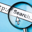 Stock Photo: Online searching