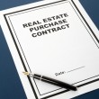 Real Estate Purchase Contract — Stock Photo #7518464