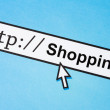 Foto de Stock  : Online shopping