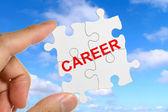 Career — Foto Stock