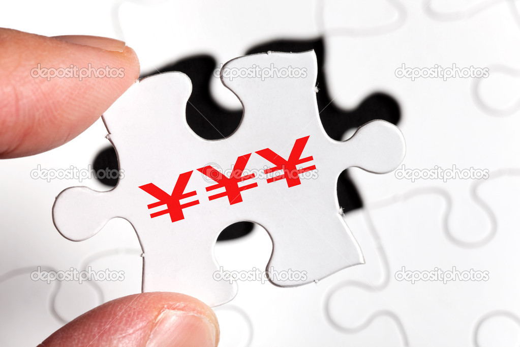 Puzzle and Chinese Yuan sign, business concept  Stock Photo #7903874
