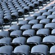 Stock Photo: Black seats