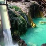 Kusatsu hot spring in Japan — Stock Photo