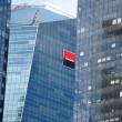 Groupe Societe Generale logo on headquarters building — Stock Photo