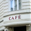 French cafe in Vienna — Stock Photo