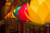 Colorful lotus shaped lamps — Stock Photo