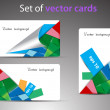 Set of cards vector — Stock Vector