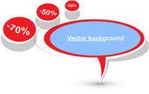 Hot deal vector — Stock Vector