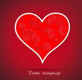 Heart vector format — Stock Vector