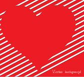 καρδιά διανυσματική μορφή — Διανυσματικό Αρχείο