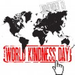 Vettoriale Stock : World kindness day
