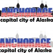 Anchorage — Stockvector #7495434