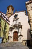 Church of La Bisbal — Foto de Stock