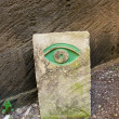 Eye symbol stone — Stock Photo #6918124