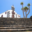 Hermitage of Nuestra Senora de La Concepcion — Stock Photo