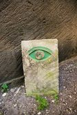 Eye symbol stone — Stock Photo